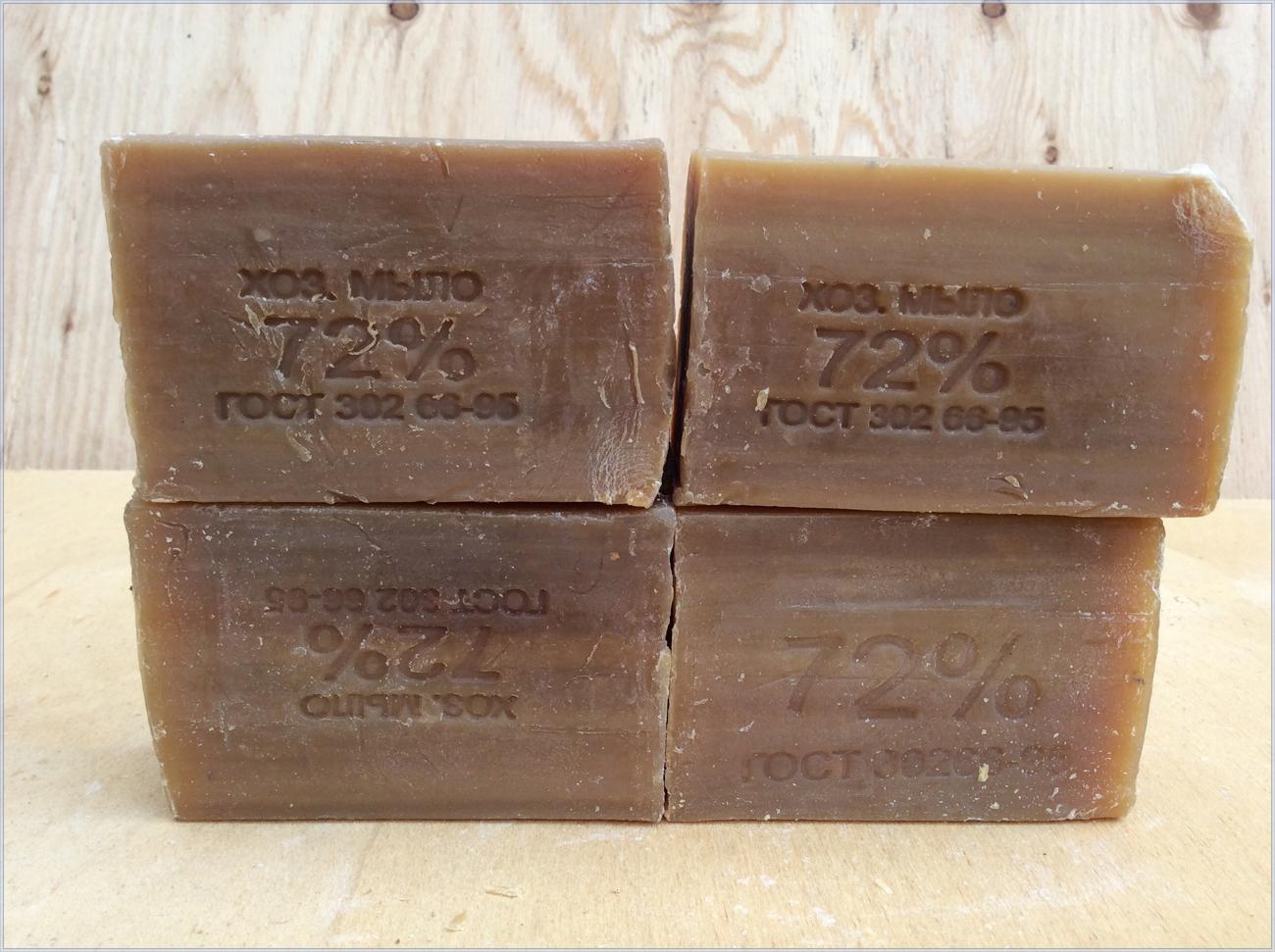 бесплатные фото кусок хозяйственного мыла вдруг