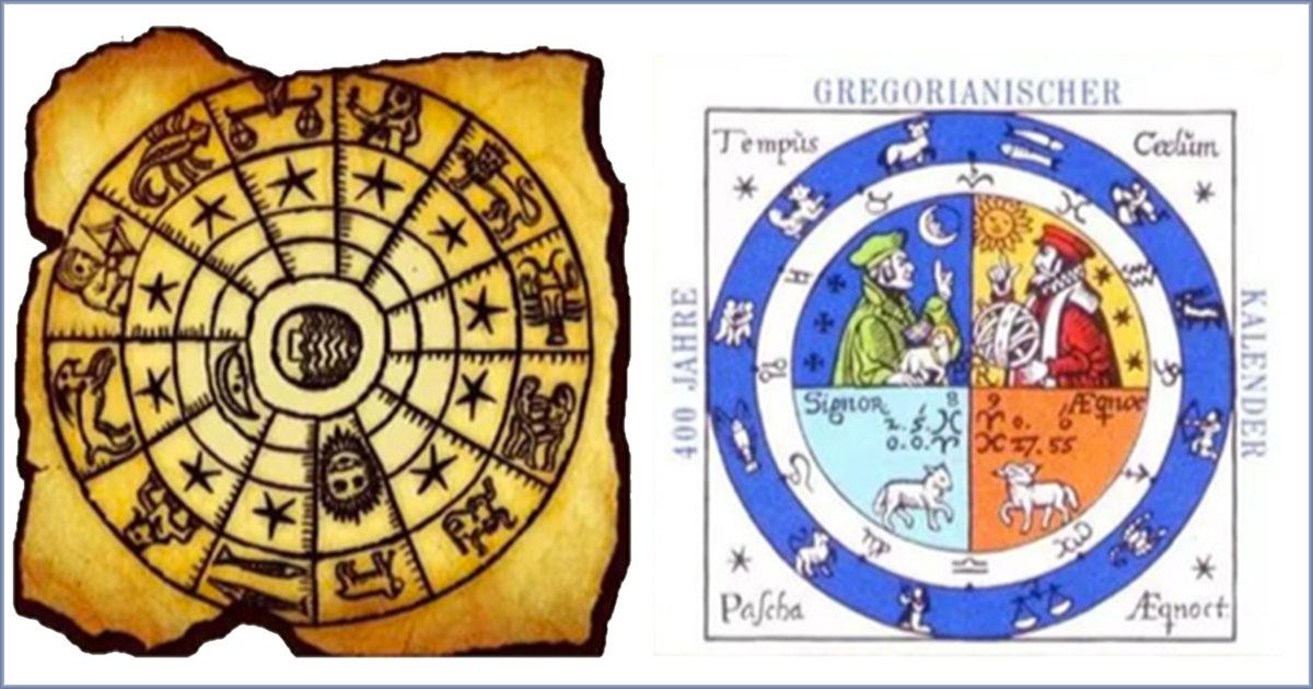 Юлианский и Грегорианский календари